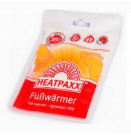 Набор Heatpaxx - грелки химические 2 шт